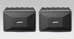 Bose101vm.jpg